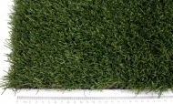 Dekorativna umetna trava
